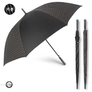 Carbon Umbrella